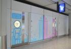 使ってみた!香港国際空港内の無料シャワー