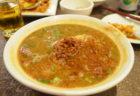老舗中華料理店(詠藜園)で、絶品担々麺を味わう!