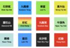 香港で最安値でコンタクトレンズを買う方法(私調べ)