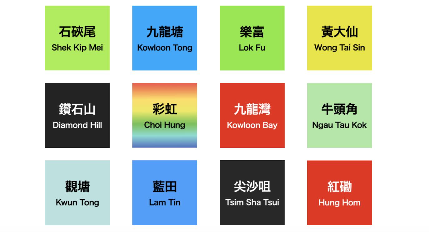 香港住人の必需品!?な LINEスタンプ 作ってみた。