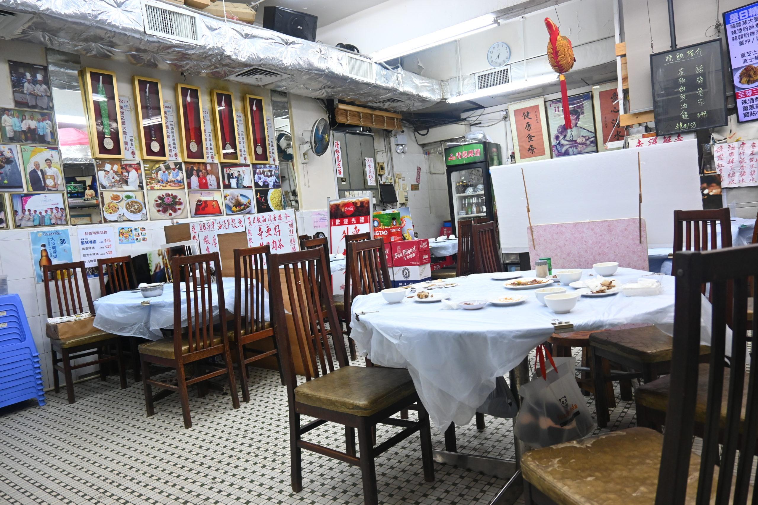 ここ実家かな?という温かいお店でお椀ビールを楽んできた。@觀塘